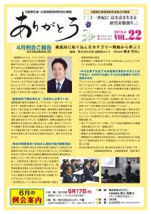 201304_report